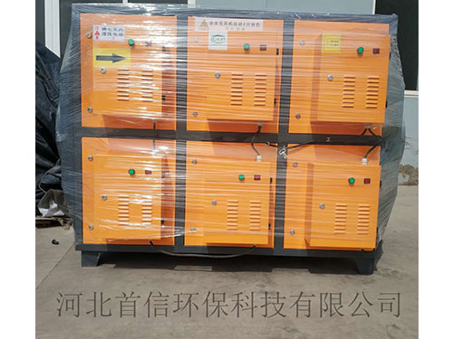 低温等离子空气manbetx万博全站下载设备